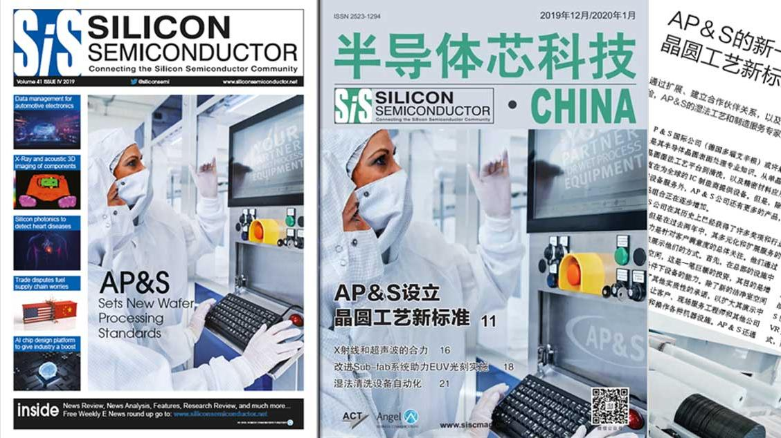 AP&S in the Silicon Semiconductor magazine